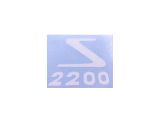 """""""S 2200"""" Solex Aufkleber weiss"""